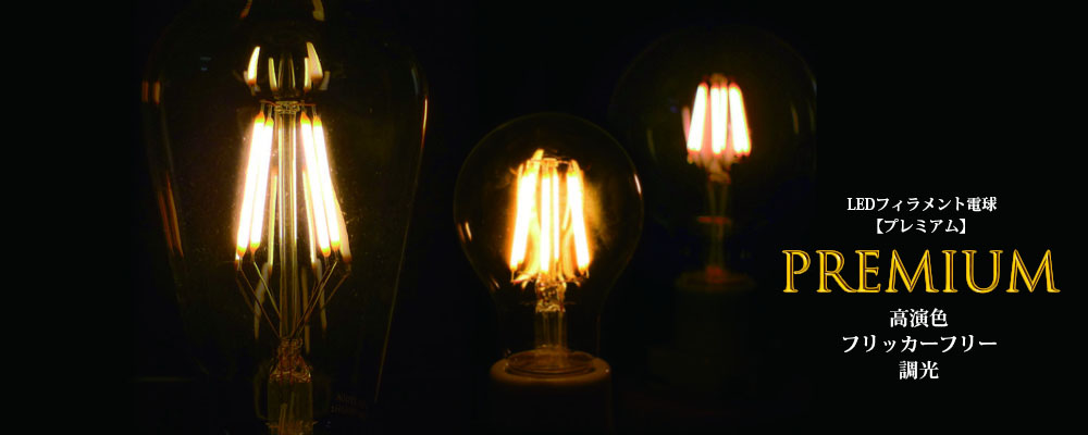 ランプハウス LAMP HOUSE